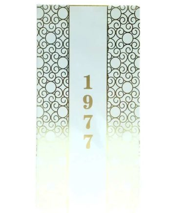 1977 for Men and Women (Unisex), edp 60ml by AlDur AlManthoor